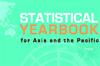 Statisticyearbook