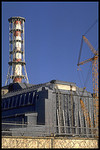 Sarcophagechernobyl